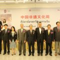 """""""中国非遗文化周""""开幕式于曼谷中国文化中心举行"""