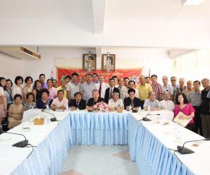 汕头王室宗亲会访问泰国王氏宗亲总会