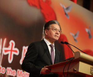 中国驻泰国大使馆举行香港回归20周年招待会