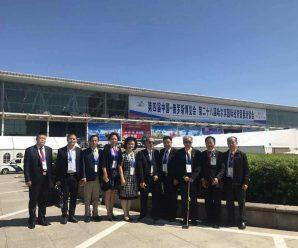 第四届中俄博览会开幕 泰国统促会访问团应邀参加