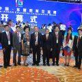 第十届中国-东盟教育交流周今日开幕