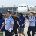 14名电信诈骗嫌犯从柬埔寨被押解回国 3人为台湾籍