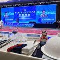 泰国统促会王志民会长出席第十届中国东盟教育周