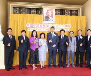 泰国中华会馆举行第二十二次中山讲座演讲
