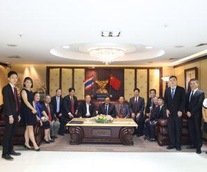 香港灏天金融集团访问泰国统促会