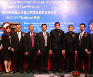 2017广东21世纪海上丝绸之路国际博览会推介会于曼谷召开