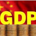国家统计局:上半年GDP增速6.9% 房地产走弱
