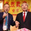 亚洲地区华侨经贸文化交流团拜会和平统一促进会