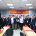 亚洲地区华侨经贸文化交流团拜会中华新住民党