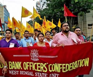 印度内乱又起:百万职员大罢工 多家银行停摆