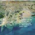 """台风""""帕卡""""已在广东沿海登陆 中心附近最大风力12级"""