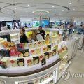 韩国免税店邀中国网红做宣传 开价上亿韩元仍遭拒