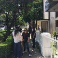 亚裔男子在中国驻洛杉矶总领馆前开枪 随后自杀