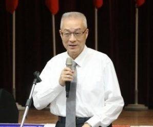 """吴敦义就任中国国民党主席 强调坚决反""""台独"""""""