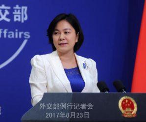 美国宣布制裁中国公司及个人 中方要求停止错误做法