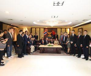 潮州市经贸交流访问团到访泰国统促会