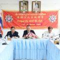 泰国王氏宗亲总会召开26届12次理事会议