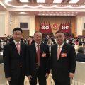 庆祝中华人民共和国成立六十八周年 国务院举行国庆招待会