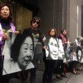 """慰安妇史料申遗成功在即 日本政府表示将""""采取行动"""""""