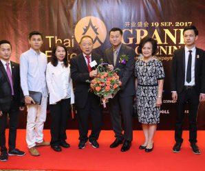 泰国统促会王志民会长出席Thai fintch公司开业庆典