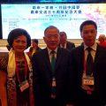 两岸交流三十周年纪念大会9月4日在香港举行