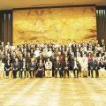 上海中国和平统一促进会成立