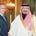 沙特国王首访俄罗斯 两国将在油气核能多领域开展合作
