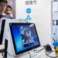 """法媒称中国正成创新大国:轮到西方""""求带玩""""了"""