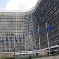 """避税天堂反对 欧盟对美国科技巨头""""加税改革""""受挫"""