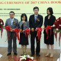 2017泰国「中国图书展销」在南美公司隆重开幕