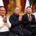 泰国统促会王志民会长为吉拉帕·蓬吉警少将庆生