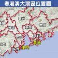林郑月娥:粤港澳大湾区打造创科中心 香港迎新发展机遇