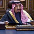 沙特官员驳斥国王退位谣言:依照王室传统不可能退位