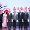 泰國潮州會館籌備隆重舉辦成立八十周年慶典
