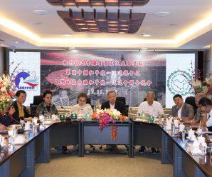 中国书画家代表拜访泰国统促会