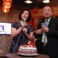 中国大酒店举行2017年度庆祝会