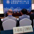 江西海外联谊会六届三次常务理事(扩大)会议召开