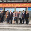 泰国统促会王志民会长出席第19届中国湄洲妈祖文化旅游节