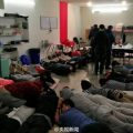 反对无效!西班牙再引渡93名电信诈骗犯至大陆 多数为台湾人