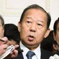 """日本执政党团带着安倍重托访华 为中日领导人互访""""铺设台阶"""""""