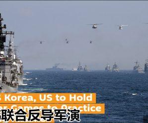"""罕见""""巧合""""?中俄、美日韩同日举行反导演习"""
