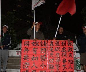 蔡当局不纪念南京大屠杀还修复日本神社 惹恼台湾民众