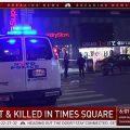 美国纽时广场附近现枪击案 一男子酒吧外遭爆头身亡