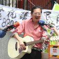 """台湾歌手沈怀一从音乐人踏入政坛 只因""""受不了蔡英文"""""""