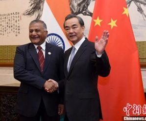 王毅:中印关系正处于重要关头 双方需作出正确抉择
