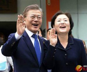 韩国总统府公布文在寅访华日程:15日北大演讲后访问重庆
