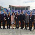 泰国统促会王志民会长出席第二届世界妈祖文化论坛