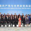 习近平出席中国共产党与世界政党高层对话会开幕式并讲话