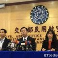 台当局对大陆开通M503航线的报复来了:拒批176班春节航班