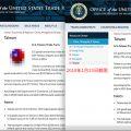"""美国政府网站纷纷撤下""""青天白日旗"""" 台媒认了:不是个案"""